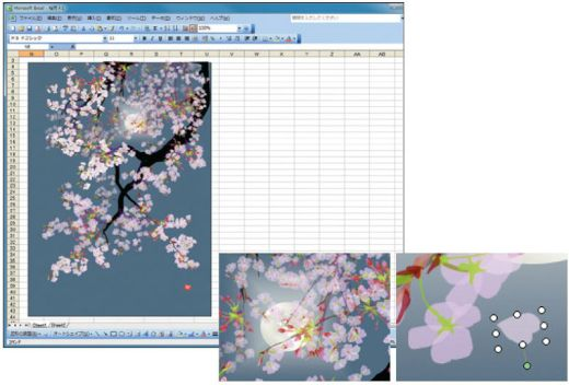 excel-spreadsheet-art-tatsuo-horiuchi-2_s