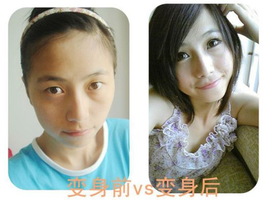 asian_girls_with_and_without_makeup_6_s