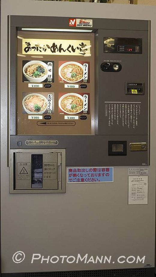 japanese_vending_machines_13_s