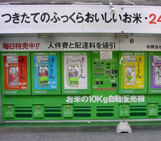 japanese_vending_machines_14_s