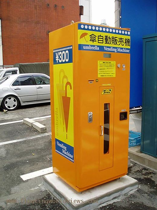 japanese_vending_machines_16_s