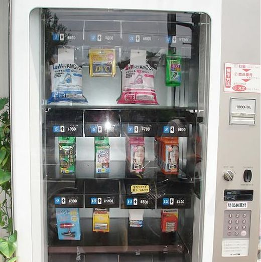 japanese_vending_machines_19_s