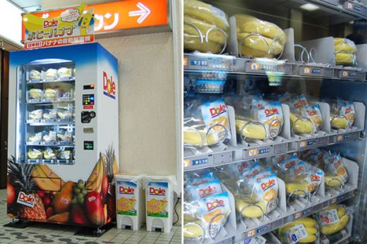 japanese_vending_machines_1_s