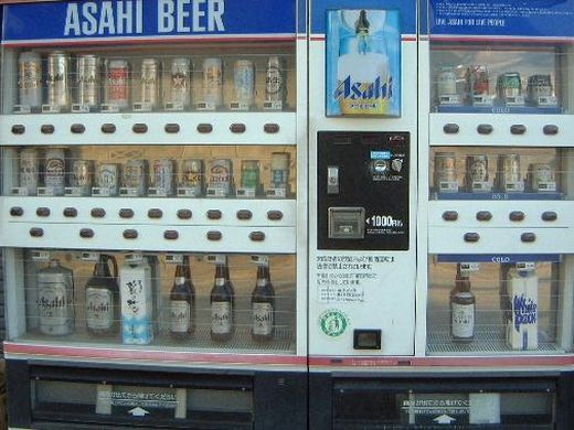 japanese_vending_machines_2_s