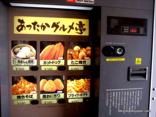 japanese_vending_machines_6_s