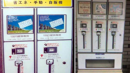 japanese_vending_machines_7_s