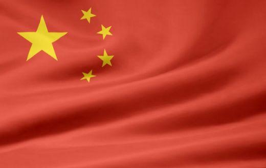 chinese-MSS-600x378_s